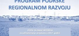 Ministrica Žalac održala obećanje – lokalnim zajednicama osigurano dodatnih 45 milijuna kuna za projekte